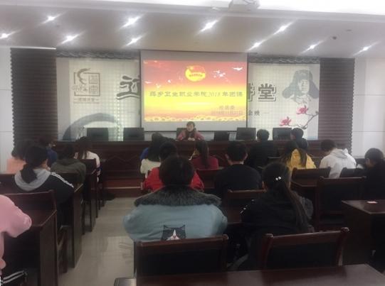 BaiduHi_2018-12-21_14-46-58.jpg